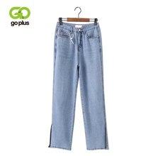 GOPLUS High Waist Womens Plus Size Jeans Large Wide Leg Denim Pants Split Grande Taille Femme Vaqueros Mujer C9542