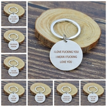 Simple Design Engraved Quotes Metal Keychain You Are My Person Sunshine Keyrings for Couples Gifts