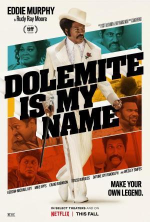 我叫多麦特