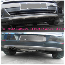 car-styling stainless steel for Volkswagen Tiguan 2010-2017 metal front + rear bumper bottom guard protector accessories