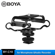 BOYA BY C10 Universal Microphone Shock mount for Zoom H4n/H5/H6 Sony Tascam DR 40 DR 05 Recorders Microfone Olympus Tascam