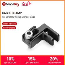 SmallRig HDMI Cable ClampสำหรับSmallHD Focusกรง 2101