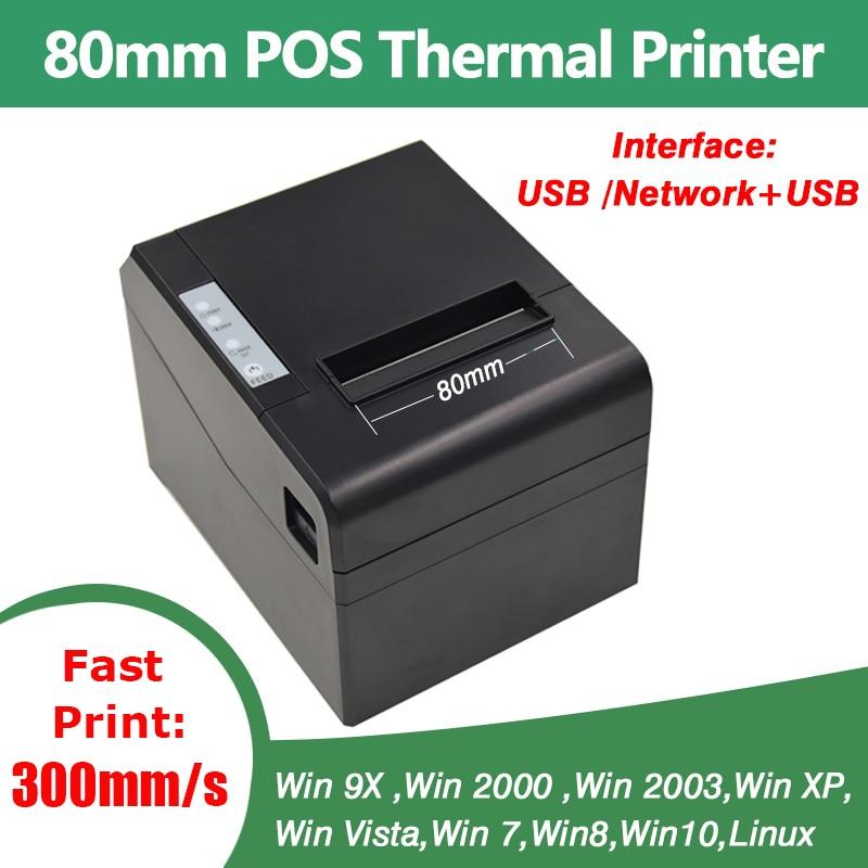 Pos barcode receipt bill thermal printer impressora termica 80mm yazıcı empressora with USB LAN use in Kitchen with Auto Cutter|Printers|   - AliExpress