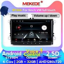 MEKEDE-autoradio Android 10, 8 cœurs, navigation GPS, lecteur multimédia pour voiture Skoda, Seat, Volkswagen, VW, Passat b7, POLO, GOLF 5/6