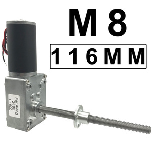 Image 1 - Long Threaded Shaft Micro DC Electric Worm Geared Motor High Torque DC 12V 24V 5 470RPM In DC Motor Adjustable Speed Self Lock
