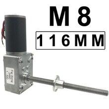 Micro engrenage à vis sans fin, arbre à Long filetage, moteur électrique 12V, 24V, cc, 5 à 470 tr/min, moteur à vitesse réglable, auto verrouillage