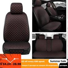غطاء مقعد سيارة واقٍ, غطاء مقعد سيارة من الكتان لحماية المقعد الأمامي والخلفي بسيارات Suv Van