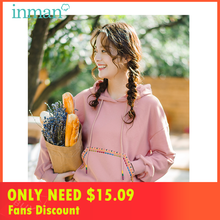 INMAN Autumn Hooded Literary Retro Casual Student Style All Matched Loose Slim Long Sleeves Women Hoodie
