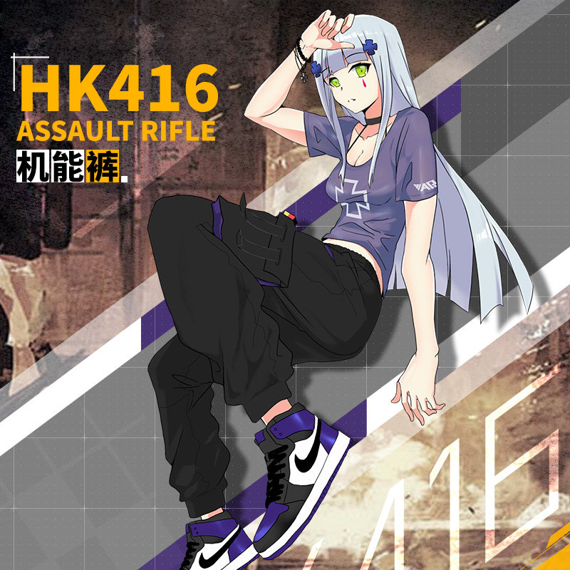 Game Girls' Frontline 404 HK146 Theme Cosplay Casual Fashion Student Functional Pants Men Women Sport Black Long Trousers
