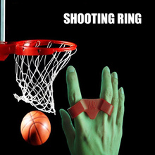 Newly 2 Finger Silicone Shot Lock Basketball Training Posture Correction Device Ball Shooting Trainer SD669