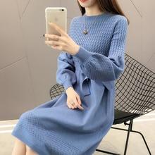 가을과 겨울 스웨터 드레스 여성 새로운 라운드 넥 니트 드레스 스웨터 느슨한 대형 바닥 솔리드 컬러 출산 드레스