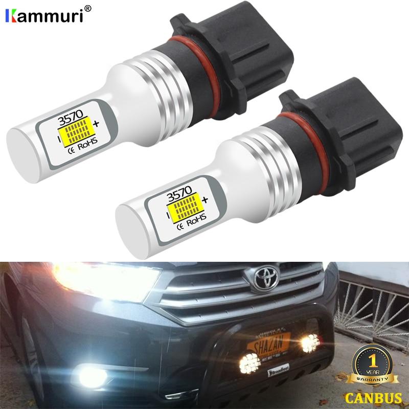 (2) без ошибок Canbus P13W PSX26W светодиодный фонарь для Toyota high Lander, автомобильный противотуманный светильник, дневные ходовые огни DRL (2011 2015)|Сигнальная лампа|   | АлиЭкспресс