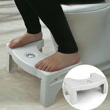 Складной туалетный табурет сиденье для ванной комнаты портативный складной многофункциональный туалетный табурет