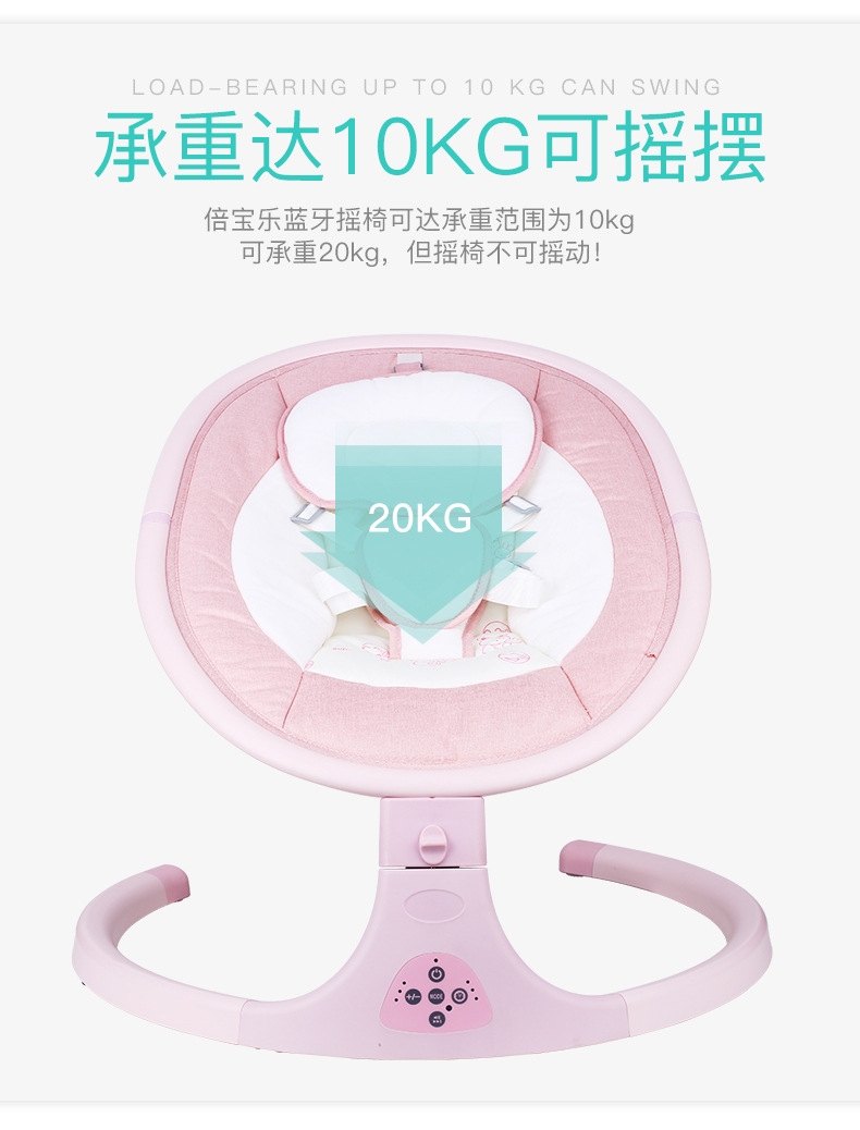Hb6f2666532b141ab8f7014b859d17bc9B Electric Cradle Chair Baby Crib Swing Chair Children's Bed Baby Rocking Chair Bluetooth Remote Control Infant Sleeping Chair