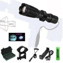 Светодиодный инфракрасный охотничий светильник 940nm с инфракрасным