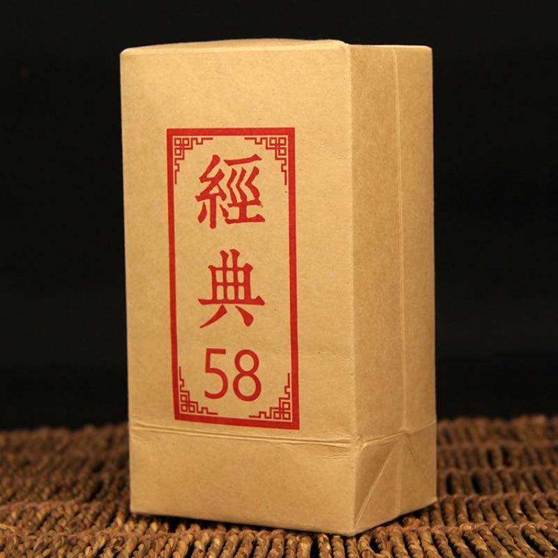 2019 Chinese Yunnan Dian Hong Tea The Premium DianHong Tea Beauty Slimming Diuretic Down Three Green Food Dian Hong Black Tea