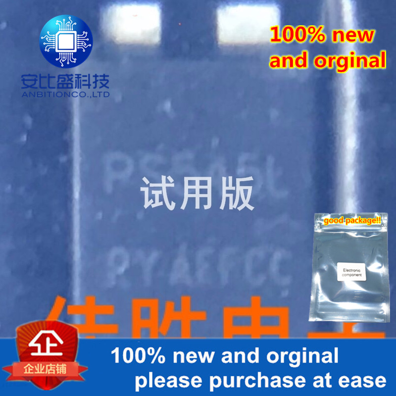 20pcs 100% New And Orginal 5A45v  Low Dropout Schottky Diode TO-277 Silk-screen PS545L