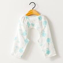 Штаны для маленьких мальчиков и девочек штаны с открытой промежностью