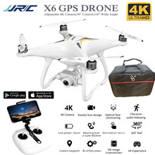 X6 Professionale Drone Gps 4K Camera Regolabile Brushless Rc Quadcopter 5G Follow Me WiFi Fpv Selfie Quadrocopter Fotocamera drone(China)