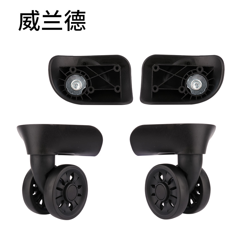 Suitcase Wheel Black Wheels Accessories Casters Rolling  Suitcase  Luggage Parts Makeup Trolly Wheels Suitcase With Pull Wheels