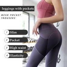 Женские леггинсы с высокой талией персиковые для спортзала быстросохнущие