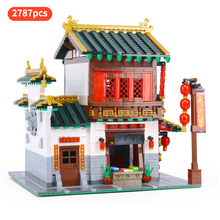 China Town The Silk Zhuang and Satin Store Architecture City Chinese Street Building Blocks Kids Toys Gift silk city silk city silk city ep lp