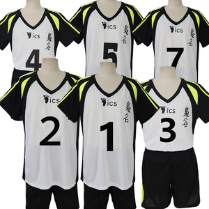 Image 5 - 9 סגנונות Haikyuu קוספליי תלבושות Karasuno תיכון מועדון כדורעף Hinata Shyouyou ספורט גופיות אחיד