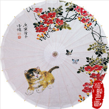 Morning glory Oil Paper Umbrella Naughty Cat under Fresh Flower Paper Parasol Animal Show Party Hanging Prop Paper Umbrella flavoring for panel fresh way morning dew sport goal ksp02