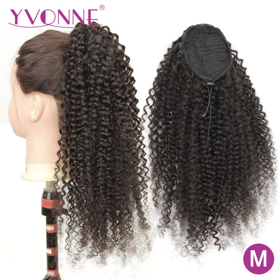 [Yvonne] Malaysian Curly Drawstring Ponytail Human Hair Clip In Extensions Medium Ratio Brazilian Virgin Hair Natural Color