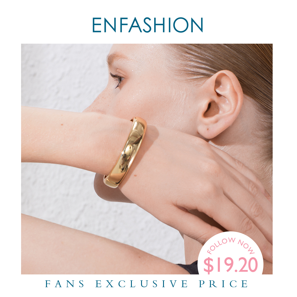 ENFASHION Blank Wide Cuff Bracelets For Women Accessories Gold Color Simple Minimalist Bangles Fashion Jewelry Wholesale B192029(China)