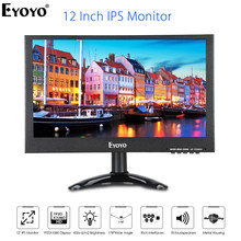 "EYOYO EM12G 12"" IPS Monitor FHD 1920x1080 Display With VGA BNC AV USB Input Doub Loudspeakers For PC CCTV DVR Security Camera(China)"