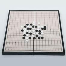 Plateau de jeu pliable et magnétique pour enfants et adultes, ensemble de pierres magnétiques en plastique convexes simples, jouet d'intelligence de divertissement