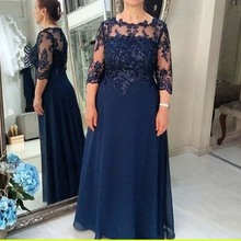 Blue Mother Of The Bride Dresses A-line