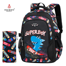 Edison 2020 New Children School Bags For Boys Big Capacity School Backpack Anime cartoon Waterproof Satchel kids bags mochila