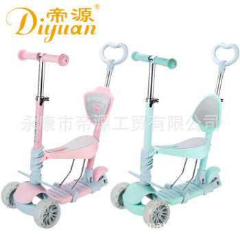5 in 1 Multifunctional scooter can take three-in-one baby stroller gift three-wheeled flashing wheel children's scooter