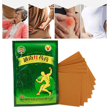 24pcs  Red Tiger Balm Muscle Relaxation Capsicum Curative Plaster Joint /Neck Pain Relief Medical
