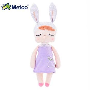 Мягкие плюшевые куклы Metoo 3 шт. 4