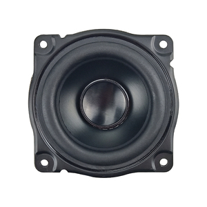 Image 3 - GHXAMP 3 INCH 15W Long Stroke Woofer MIDrange Speaker Low frequency Rubber Aluminum Diaphragm Loudspeaker DIY For AURA 1 Pairs