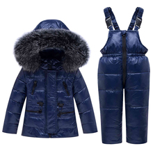 2020 Duck Down Suit Winter Boy Children Sets Windproof Waterproof Kids Ski Set for Girl Jackets Pants Fur Hooded Collar Snowwear