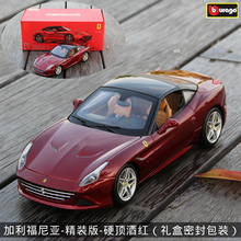 Bburago 1:18 California wine red car alloy car model simulation car decoration collection gift toy Die casting model boy toy 1 18 diecast model for acura mdx 2015 red alloy toy car miniature collections page 4
