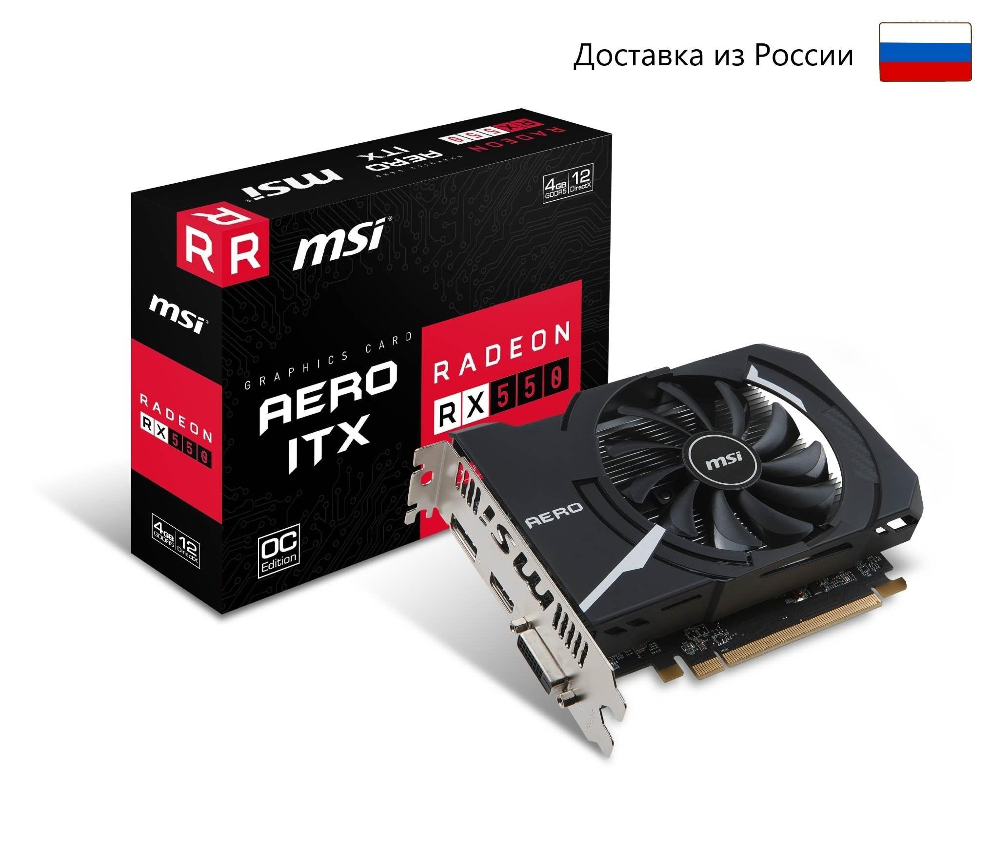 Video Card MSI Radeon RX 550 2 GB AERO ITX OC Edition