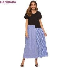 Summer Elegant Dresses for Girls Black Top Stitching Blue White Striped Grid Hem Casual Office Lady Dress Robe Femme Vestidos tassel hem striped top