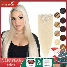 Clip MRSHAIR nelle estensioni dei capelli umani capelli lisci Remy fatti a macchina #60 capelli biondi di colore naturale marrone 7 pezzi capelli brasiliani