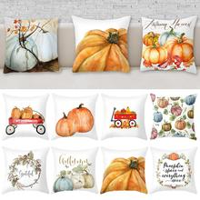 Halloween Cushion Cover Skull Jack Pillow Cover Polyester Horror Throw Pillows Sofa Decorative Pillow Case Home Decor with gift цены