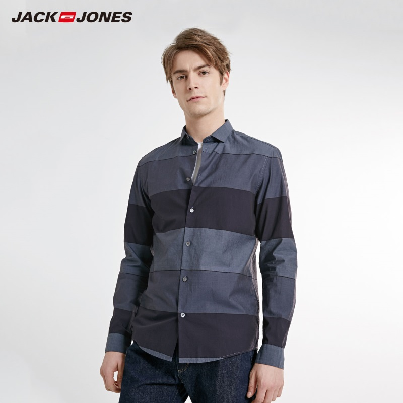 JackJones Men's Spring Slim Fit Striped Contrasting Long-sleeved Casual Shirt Style Menswear| 219105564