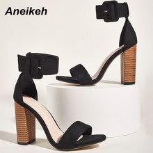 Aneikeh paski Gladiator sandały okrągły nosek kwadratowy szpilki elastyczny zakaz moda stado panie wesele lato czarny 41 42