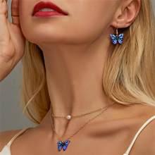 Boucles d'oreilles papillon imitation huile bleue de haute qualité, boucles d'oreilles en métal, Piercing, cadeau, nouveauté