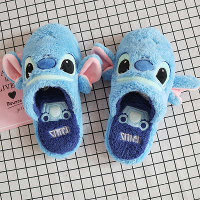 Aeruiy soft plush cartoon anime characters Stitch Donald Duck series home floor indoor slippers,Cute birthday gift for family