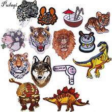 Pulaqi Tiger Lion Wolf Embroidery Iron On Patches For Clothing Applique DIY Cartoon Drink Coat Dress Accessory Cloth Sticker H