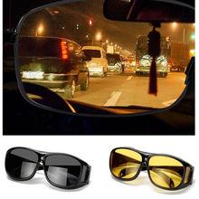 Антибликовые очки для вождения ночного видения утолщенные солнцезащитные